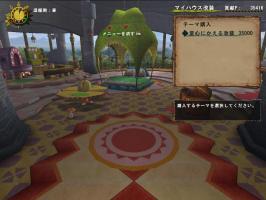 mhf_20100531_214225_087.jpg