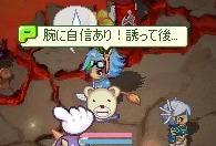 screenshot0089.jpg