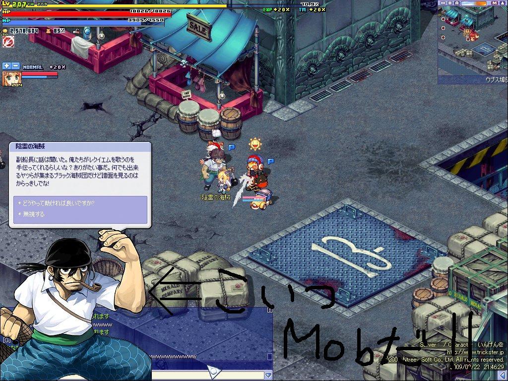 screenshot0091.jpg