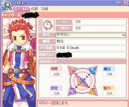 screenshot0166.jpg