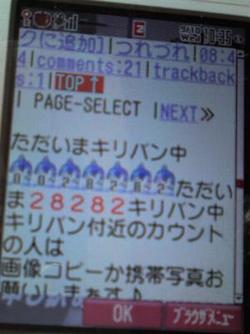 aST280001.jpg