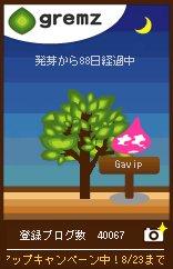gp090803_1249297263_05019.jpg