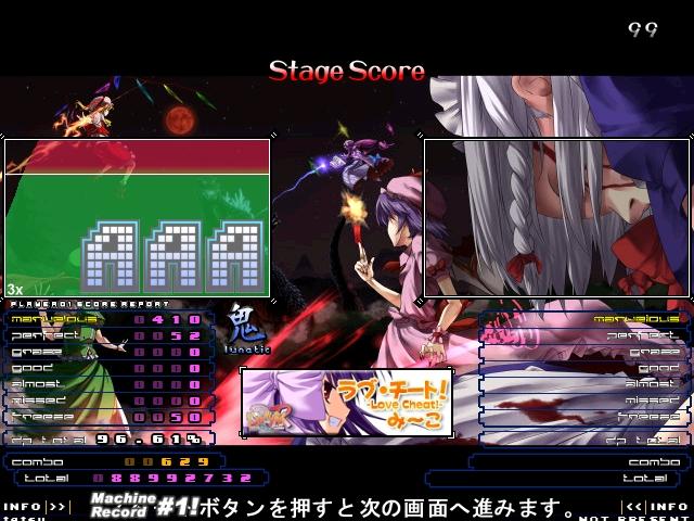 screen00452.jpg