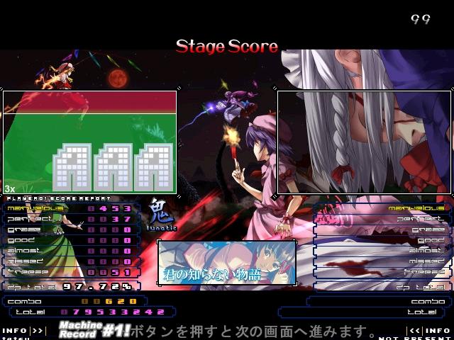 screen00453.jpg