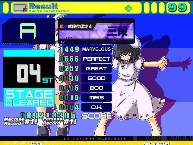 screen00491.jpg