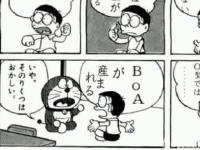 ドラえもんやゴルゴ13のアフレコ漫画集
