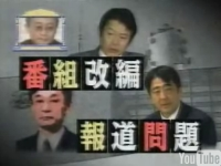 朝日新聞とNHKどちらがヒドイ?