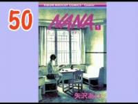 文化庁による名作マンガTOP50