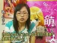 中国で国産の少女漫画がブーム