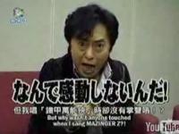 水木一郎兄貴インタビュー