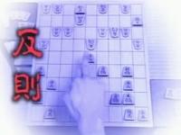 プロ棋士の犯す主な反則ベスト5