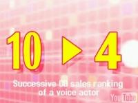 声優関連歴代CD売上TOP10