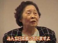 日本人以上に日本を大切にしている台湾の人たち