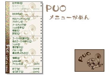 20090313gpuo006.jpg