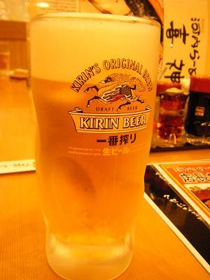 喜神ビール