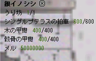 00033.png