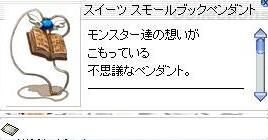 screenodin027.jpg