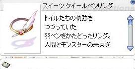 screenodin028.jpg