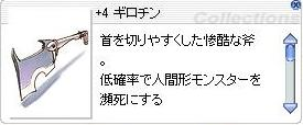 screenodin029.jpg