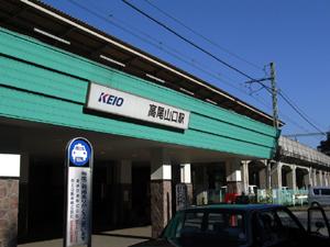061010-takao01.jpg