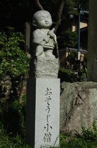 061010-takao24.jpg