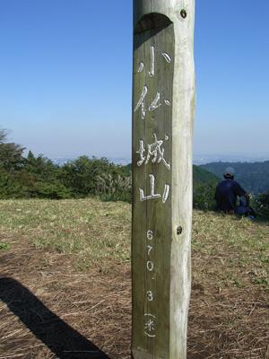 061010-takao25.jpg