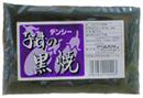 なすの黒焼き(歯磨き粉)