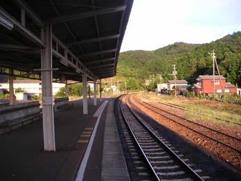 futamihome1.jpg
