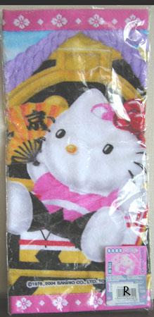 edomikoshi59.jpg