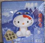 fuji75.jpg
