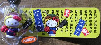kitakoyaki5.jpg