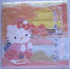 kyotoabur.jpg