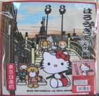 nihonbashi9.jpg