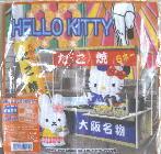 takoyaki5.jpg