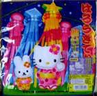 tanabata83.jpg