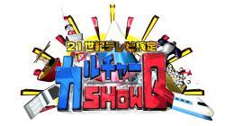 logo_convert_20081015134643.jpg