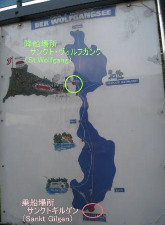 St.Wolfgang湖