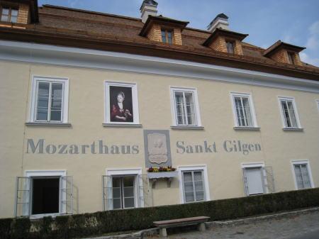 モーツァルトの母親の生家