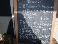 DSCF2546_SP0000.jpg