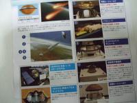 DSCF3093_SP0000.jpg