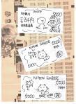 にせ五千円札