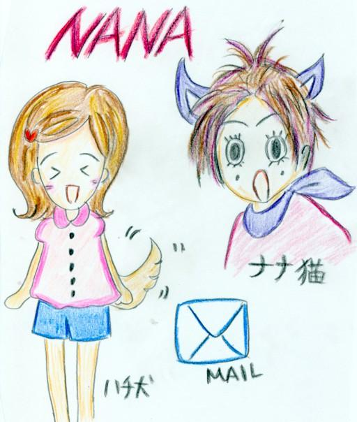 nana_20090126164806.jpg