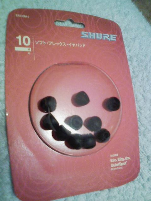 shure-ear-chip