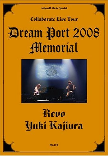 アニカンR MUSIC 総力編集 Revo  Yuki Kajiura Dream Port 2008 Memorial