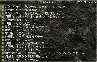 螟ゥ荳顔「・2010蟷エ05譛・4譌・-001