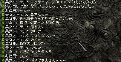 螟ゥ荳顔「・2010蟷エ05譛・4譌・-002