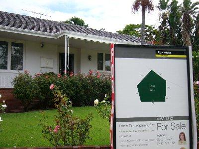 この家売ります