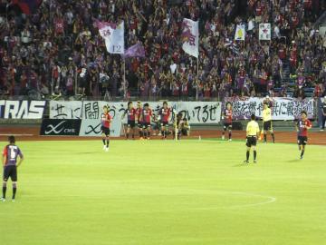 先制点を挙げて喜ぶ京都の選手達