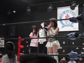 最後に挨拶する藤本、志田、松本の3選手