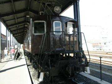 EF10型電気機関車